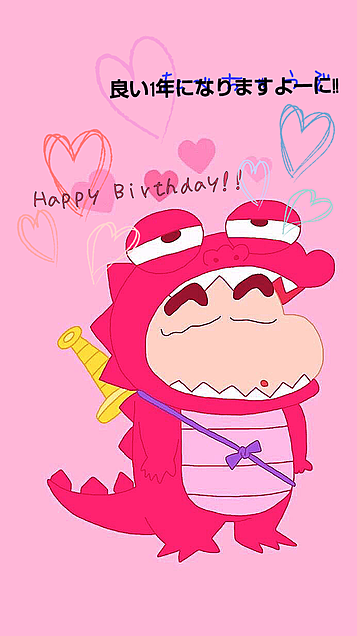 Happy Birthdayの画像(プリ画像)