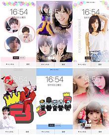 *     ロック画面 + アイコンの画像(プリ画像)