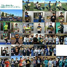 箱根駅伝青学下田裕太田村和希近藤修一郎の画像(駅伝に関連した画像)