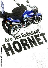 HONDA Hornetの画像(ネイキッドに関連した画像)