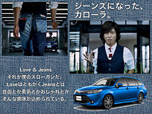 Love&Jeans byカローラ プリ画像