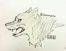 獣の画像(プリ画像)
