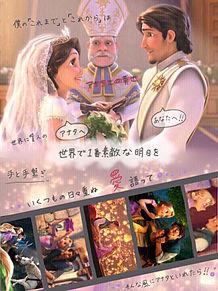 GReeeeN / 恋文〜ラブレター〜の画像(空に恋焦がれるおはなしに関連した画像)