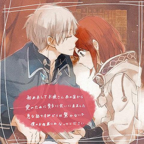 赤髪の白雪姫 / 白雪・ゼンの画像(プリ画像)