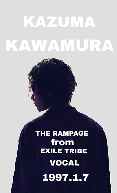 【THE RAMPAGE】《川村壱馬》の画像(プリ画像)