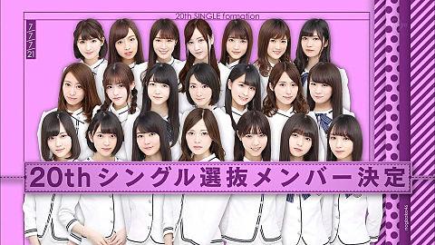 乃木坂 26 枚 目 シングル