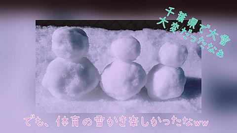 大雪の画像(プリ画像)