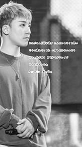 BIGBANGの画像(bigbang haruharuに関連した画像)