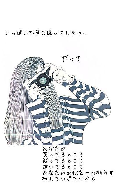 彼女の想いの画像(プリ画像)