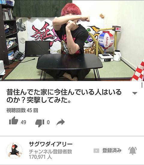 初2桁♡♡の画像(プリ画像)
