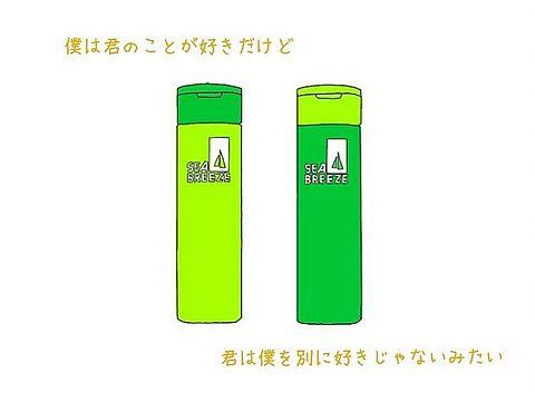 かづはさんリクエスト!の画像(プリ画像)