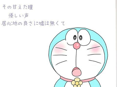 うのみうさんリクエスト!の画像(プリ画像)
