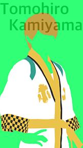 【文字有り】神山智洋 ホメチギリスト 影絵 プリ画像