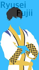 【文字有り】藤井流星 ホメチギリスト 影絵 プリ画像
