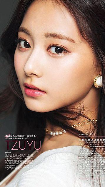TWICE ツウィ かわいい かっこいい 韓国 ピンク 無地の画像(プリ画像)