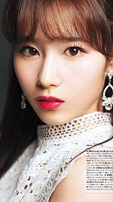 TWICE サナ かわいい かっこいい 韓国 無地 女の子 プリ画像