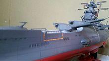 宇宙戦艦ヤマト2199をラジコンに!の画像(宇宙戦艦ヤマト2199に関連した画像)