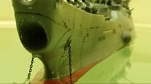 宇宙戦艦ヤマト2199.(1/500)停泊中 プリ画像