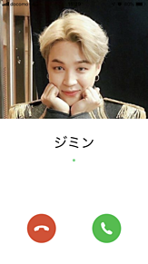 BTSの画像(電話風加工に関連した画像)
