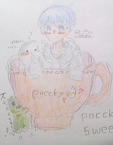 久しぶりにポッキーさん描いてみた(Pq''v`*)の画像(ポッキーさんに関連した画像)