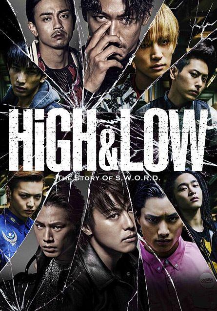 HIGH&LOWなりきり宣伝!の画像(プリ画像)