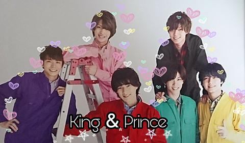 King & Prince 保存はいいねの画像(プリ画像)