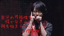 櫻井翔の画像(受験 名言に関連した画像)