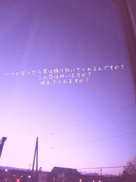 叶わぬ恋の画像(プリ画像)