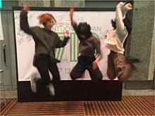 欅坂 もな おぜ ねるの画像(志田愛佳に関連した画像)