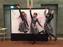 欅坂 櫻坂 あかねん もな ねるの画像(志田愛佳に関連した画像)