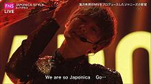 FNSの画像(japonicastyle 森本慎太郎に関連した画像)