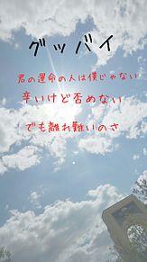 グッバイ ヒゲダン 【Official髭男dism(ヒゲダン)/Pretender】の歌詞の意味を解釈