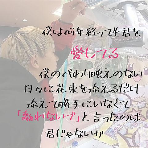 テーマ 栞 歌詞 の 栞