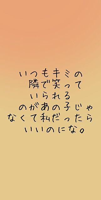 恋愛ポエム/保存はいいねの画像(プリ画像)