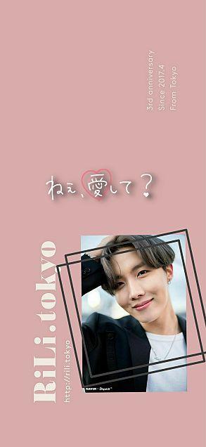 JH_の画像(プリ画像)