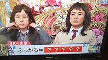 JKニノ&劇団ひとりの画像(劇団ひとりに関連した画像)