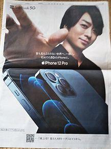 日本経済新聞櫻井翔の画像(#櫻井翔に関連した画像)
