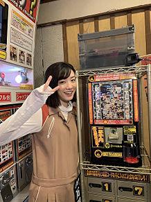 10万円出来るかなの芽郁ちゃん! プリ画像