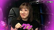 モニタリングの芽郁ちゃん! プリ画像