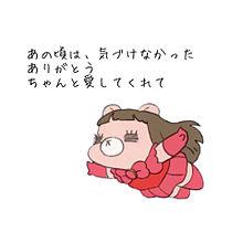 コレサワ(背景透過あり!)