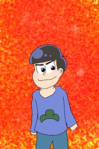 次男 カラ松の画像(プリ画像)