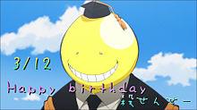 Happy Birthday 殺せんせー♡