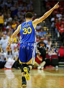 カリーの画像(NBAに関連した画像)
