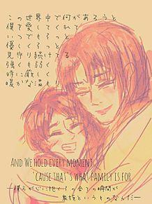 mother _の画像(Motherに関連した画像)