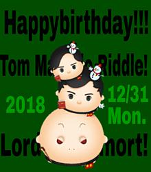 Happybirthday!!!の画像(ハリーポッターに関連した画像)