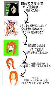 【コメント求む!!!】の画像(プリ画像)