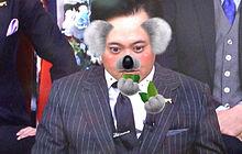 有田さん!!!の画像(くりぃむしちゅーに関連した画像)