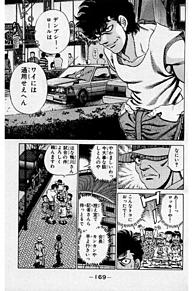 千堂 一歩 はじめ の はじめの一歩 129巻の感想(ネタバレ有)千堂vsゴンザレスの死闘が激熱すぎたぜ!