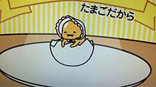 赤ん坊ぐでたま プリ画像