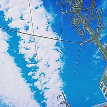 青空☁️の画像(プリ画像)